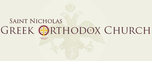 Image result for saint nicholas greek orthodox church nj